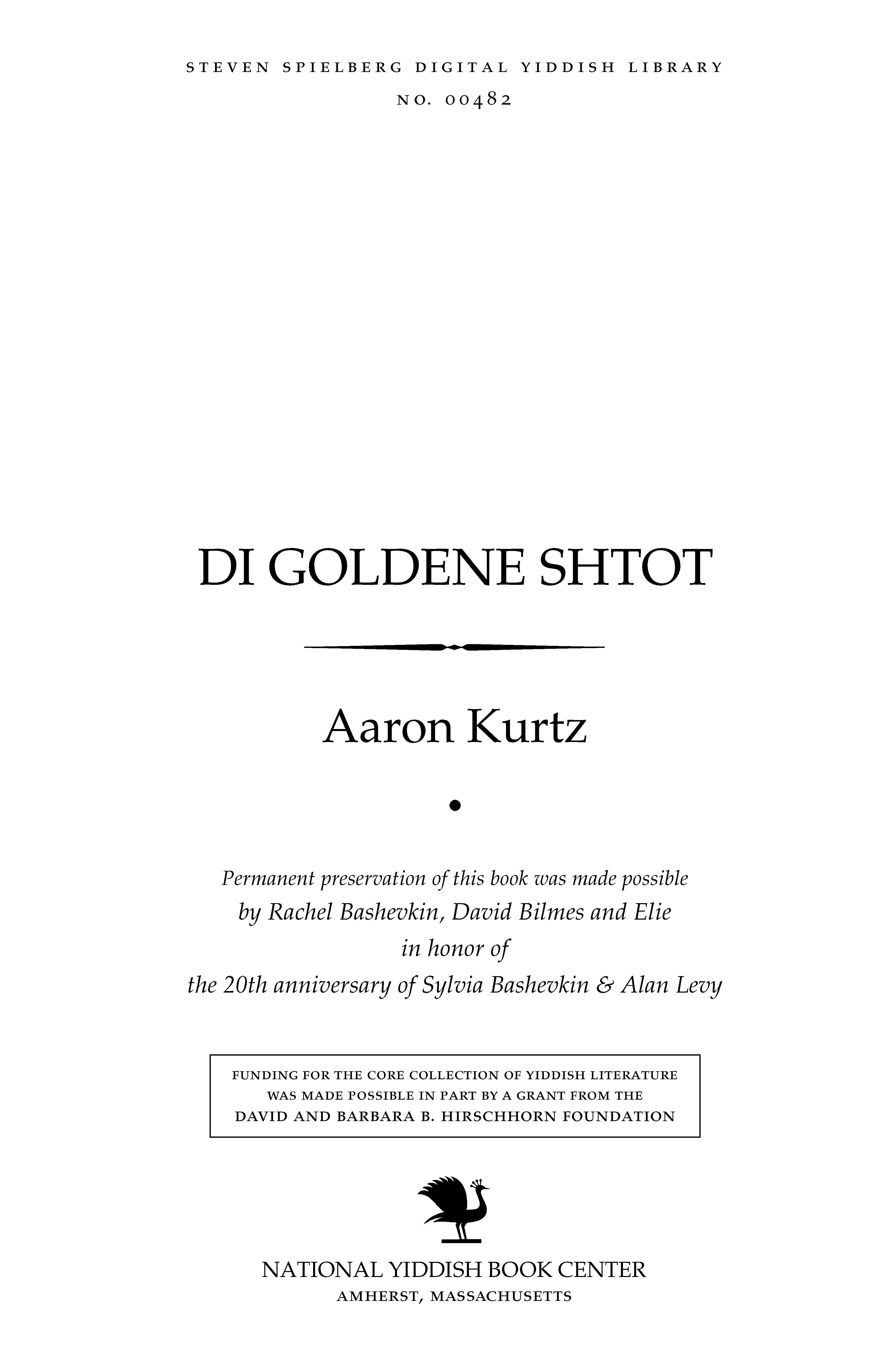 Cover of: Di goldene shṭoṭ